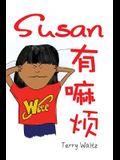 Susan you Mafan!: Simplified Chinese version