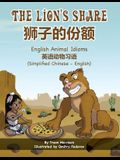 The Lion's Share - English Animal Idioms (Simplified Chinese-English): 狮子的份额