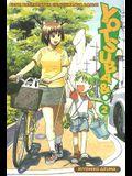 Yotsuba&!, Volume 2