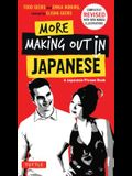More Making Out in Japanese: Completely Revised and Expanded with New Manga Illustrations - A Japanese Language Phrase Book