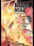 Kuma Miko, Volume 4