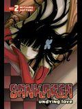 Sankarea 2: Undying Love