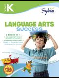 Kindergarten Jumbo Language Arts Success Workbook: Activities, Exercises, and Tips to Help Catch Up, Keep Up, and Get Ahead