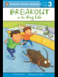 Breakout at the Bug Lab