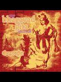 My Bhagavad Gita Journal: A Daily Journey of Self Discovery