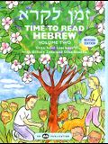 Time to Read Hebrew, Volume 2