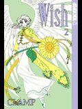 Wish, Volume 2