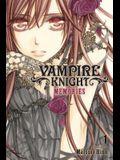 Vampire Knight: Memories, Vol. 1, 1