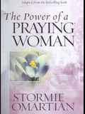 The Power of a Praying Woman: Leader Kit [With Workbook & Leader Guide and 2 Posters and 5 CD's and DVD]