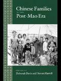 Studies on China
