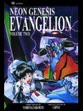 Neon Genesis Evangelion, Vol. 2, Volume 2