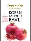 Koren Talmud Bavli, English, Vol.1: Berakhot: Standard (Color): With Commentary by Rabbi Adin Steinsaltz