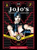 Jojo's Bizarre Adventure: Part 2--Battle Tendency, Vol. 4, Volume 4