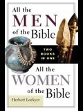 All the Men of the Bible/All the Women of the Bible