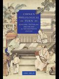China's Philological Turn: Scholars, Textualism, and the DAO in the Eighteenth Century