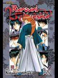 Rurouni Kenshin (3-In-1 Edition), Vol. 3, Volume 3: Includes Vols. 7, 8 & 9