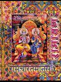Ramayana, Large: Ramcharitmanas, Hindi Edition, Large Size