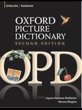 Oxford Picture Dictionary English-Russian: Bilingual Dictionary for Russian Speaking Teenage and Adult Students of English