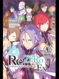 RE: Zero -Starting Life in Another World- Ex, Vol. 4 (Light Novel): The Great Journeys