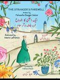 The Stranger's Farewell: English-Urdu Bilingual Edition