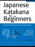 Japanese Katakana for Beginners: First Steps to Mastering the Japanese Writing System [With Flash Cards]