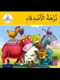 Arabic Club Readers: Yellow Band: The Friends' Picnic