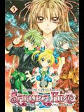 Sakura Hime: The Legend of Princess Sakura, Volume 5