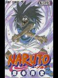 Naruto, Vol. 27