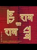 Rama Jayam - Likhita Japam Mala - Simple (IV): A Rama-Nama Journal (Size 8.5x8.5 Dotted Lines) for Writing the 'Rama' Name