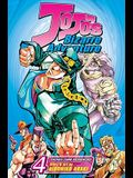 Jojo's Bizarre Adventure: Part 3--Stardust Crusaders, Vol. 4