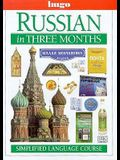 Hugo Language Course: Russian In Three Months (with Book) (English and Russian Edition)