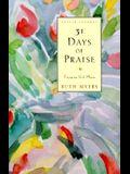 31 Days of Praise Journal: Enjoying God Anew (31 Days Series)