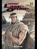 Battle Angel Alita: Last Order, Volume 18