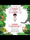 Samad in the Forest: English - Gikuyu Bilingual Edition