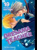 Oresama Teacher, Vol. 19, 19