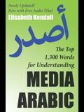 The Top 1,300 Words for Understanding Media Arabic