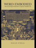 Word Embodied: The Jeweled Pagoda Mandalas in Japanese Buddhist Art