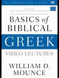 Basics of Biblical Greek Video Lectures: For Use with Basics of Biblical Greek Grammar, Fourth Edition