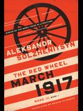 March 1917: The Red Wheel, Node III, Book 1