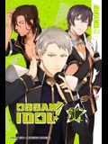 Ossan Idol! Volume 2, 2