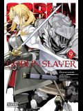 Goblin Slayer, Vol. 9 (Manga)