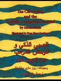 The Clever Boy and the Terrible Dangerous Animal: English-Arabic Edition