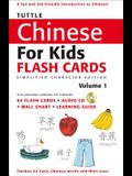 Tuttle Chinese for Kids Flash Cards Kit Vol 1 Simplified Ed: Simplified Characters [Includes 64 Flash Cards, Audio CD, Wall Chart & Learning Guide] [W