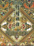 Embroidered Identities: Ornately Decorated Textiles and Accessories of Chinese Ethnic Minorities
