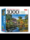 Tranquil Zen Garden in Kyoto Japan- 1000 Piece Jigsaw Puzzle: Ginkaku-Ji, Temple of the Silver Pavilion (Finished Size 24 in X 18 In)