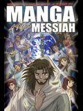 Manga Messiah