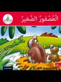 Arabic Club Readers: Red Band: The Small Sparrow