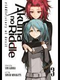 Akuma No Riddle Vol. 3: Riddle Story of Devil