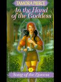 In the Hand of the Goddess (Song of the Lioness #2)