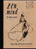 Zen Mind 2011 Datebook (Engagement Calendar)